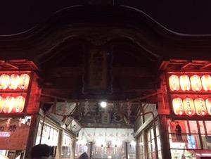 あけましておめでとうございます。今年も美容もいろいろ突っ走っていきます! 美容室仙台駅前ソファ スタイリスト鈴木のブログ